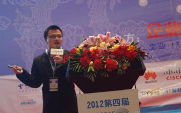 中国联通云计算服务实践