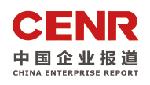 中国企业报道